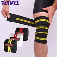 健身护膝绷带健美深蹲举重绑带护膝带篮球户外运动力量举训练护具