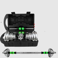 电镀哑铃套装组合 男士家用练臂肌健身器材 20公斤礼盒装杠铃两用