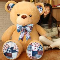 悠悠兔 毛绒玩具熊复古印花熊泰迪熊布娃娃抱抱熊玩偶大号熊猫公仔抱枕