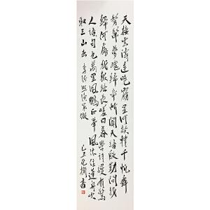 范扬《书法》著名画家