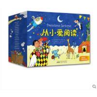 3-8岁 从小爱阅读系列 套装共16册 礼盒装礼品书 法国百年童书大社Hatier作品/幽灵城堡 芥末先生 恐龙世界儿