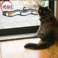 优品汇 猫玩具 宠物吸盘轨道吸附玻璃窗台波浪滚球猫咪玩具宠物用品