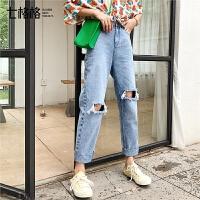 七格格牛仔裤女高腰九分裤2019新款夏季薄款宽松显瘦破洞直筒裤子