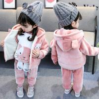 女童洋气秋冬装加绒卫衣三件套装