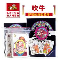 桌游吹牛 Bluffing 精装中文版 动物拍卖会 桌面游戏卡牌