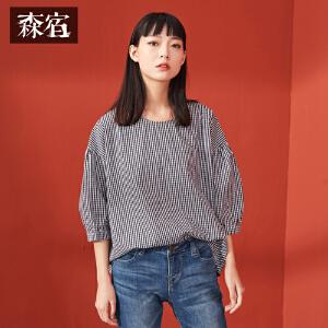 【尾品价120】森宿春装2018新款文艺圆领套头格子衬衫女
