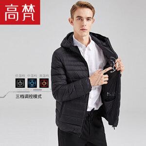 高梵 智能控温羽绒服男短款 2018新款韩版休闲保暖外套潮冬装正品