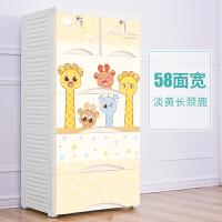 卡通加厚抽屉式收纳柜塑料宝宝衣柜婴儿童储物柜衣物整理五斗柜子