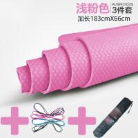 瑜伽垫tpe防滑无味初学者健身垫keep瑜珈垫 加厚加宽加长 浅粉色 加宽66网包三件套 6mm(初学者)
