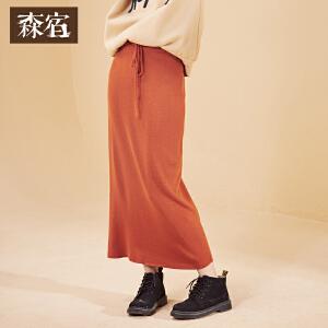 【低至1折起】森宿不爱浪漫冬装新款文艺纯色修身弹力针织长款半身裙女