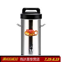22升商用大容量豆浆机 全自动加热现煮早餐店食堂免滤打浆机