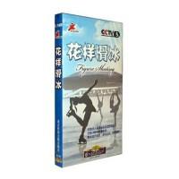 CCTV央视体育教学花样滑冰迎2008奥运普及版 4DVD光盘