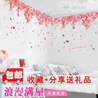 自粘墙贴纸墙壁纸婚房卧室温馨浪漫房间客厅电视背景墙装饰品贴画