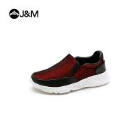【低价秒杀】jm快乐玛丽春季网面运动鞋儿童鞋舒适潮鞋套脚休闲亲子鞋