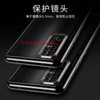 华为荣耀30手机壳20pro硅胶9x8x30s20s透明x10青春版v30v20v10套i