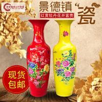 景德镇陶瓷落地大花瓶牡丹花开富贵摆件客厅中式摆设插花干花瓷瓶 2.