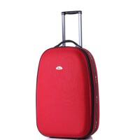 喜庆大红行李箱 旅行箱 小拉杆箱登机箱 行李箱 24寸 大容量