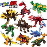 恐龙积木 男孩玩具乐兼容高侏罗纪霸王龙拼装玩具6-7-8-10岁