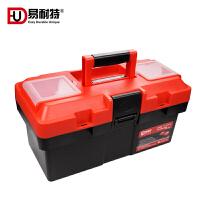 大号小号塑料多功能手提家用五金工具箱车载工具箱套装