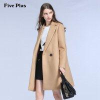 Five Plus女装刺绣大衣女中长款字母羊毛呢纯色外套宽松长袖