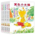 小狐狸的故事(全5册) 正版 土田义晴 图,陈珊珊 9787221095954