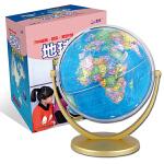 地球仪-20CM(中学生地理+地球仪小词典)G2034地球仪金色支架U型万向旋转/初中高中学生适用