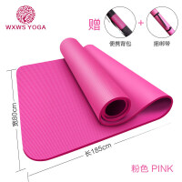 加厚15mm加宽80cm瑜伽垫加长运动健身垫初学者无味防滑瑜珈垫子