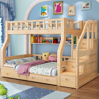 实木儿童床上下床上下铺高低床子母床松木双层床成人母子床组合床