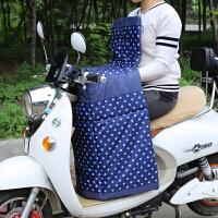 电动车挡风被冬季PU皮保暖加厚加绒分体防水护膝摩托电瓶车挡风罩