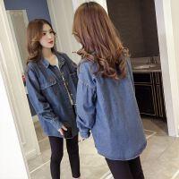 时尚修身牛仔衬衫女长袖版宽松新款显瘦百搭牛仔衬衣女外套清新