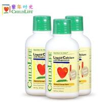 美国CHILDLIFE钙镁锌3瓶乳钙儿童钙铁锌婴儿钙儿童补钙宝宝钙液体有防伪!