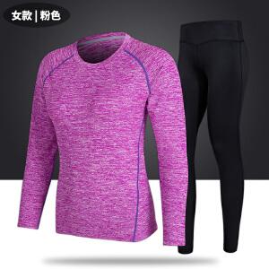 【2017新款】健身服男套装两件套速干长袖紧身衣跑步运动套装情侣篮球训练服女健身房