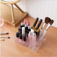 透明亚克力24格化妆品收纳盒桌面简约口红指甲油梳妆台创意整理盒