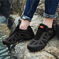 运动户外男鞋耐磨防滑登山鞋男夏季爬山鞋子女轻便网面透气徒步鞋