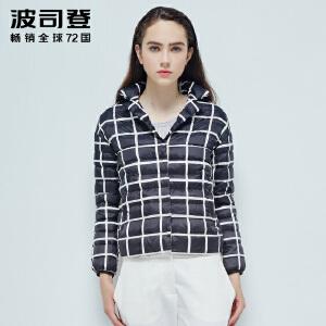 波司登(BOSIDENG)格子短款轻型春季90%鹅绒轻薄秋季时尚保暖羽绒服B1601056