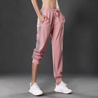 运动裤女薄款束脚宽松休闲瑜伽跑步训练速干透气健身房长裤