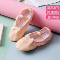 儿童舞蹈鞋练功鞋女童软底猫爪鞋公主花边跳舞鞋幼儿中国舞舞蹈鞋