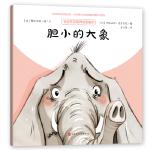 【正版全新直发】胆小的大象 桑德里娜波,娜塔莉洛朗 北京时代华文书局9787569919639
