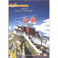 中国行-雪域高原-西藏DVD( 货号:14030600360254)