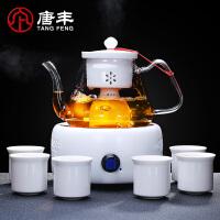 唐丰玻璃煮茶器茶壶黑茶电陶炉煮茶壶烧水壶煮水过滤泡茶壶套装