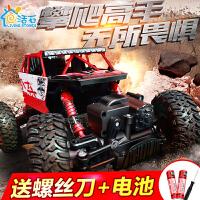 儿童遥控车充电动四驱漂移赛车遥控汽车男孩玩具车攀爬大脚车越野