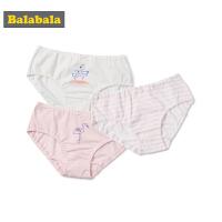 巴拉巴拉儿童内裤女平角1-3岁三角秋季女童安全裤宝宝短裤三条装