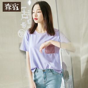 森宿CW另一个星球夏装新款文艺宽松贴袋简约百搭T恤女短袖