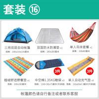 CR 全自动帐篷户外3-4人室厅加厚防雨2人家庭野营野外露营SN8523