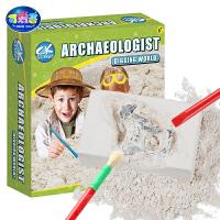 儿童DIY益智秦兵马俑模型考古挖掘玩具