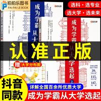 真题全刷基础2000题 朱昊鲲哥新高考数学 2022版ys