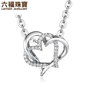 六福珠宝18K金钻石吊坠心属此刻系列心形吊坠不含链定价N124