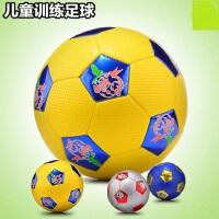 小学生比赛训练足球足球青少年4号球 儿童4号足球儿童3号足球运动
