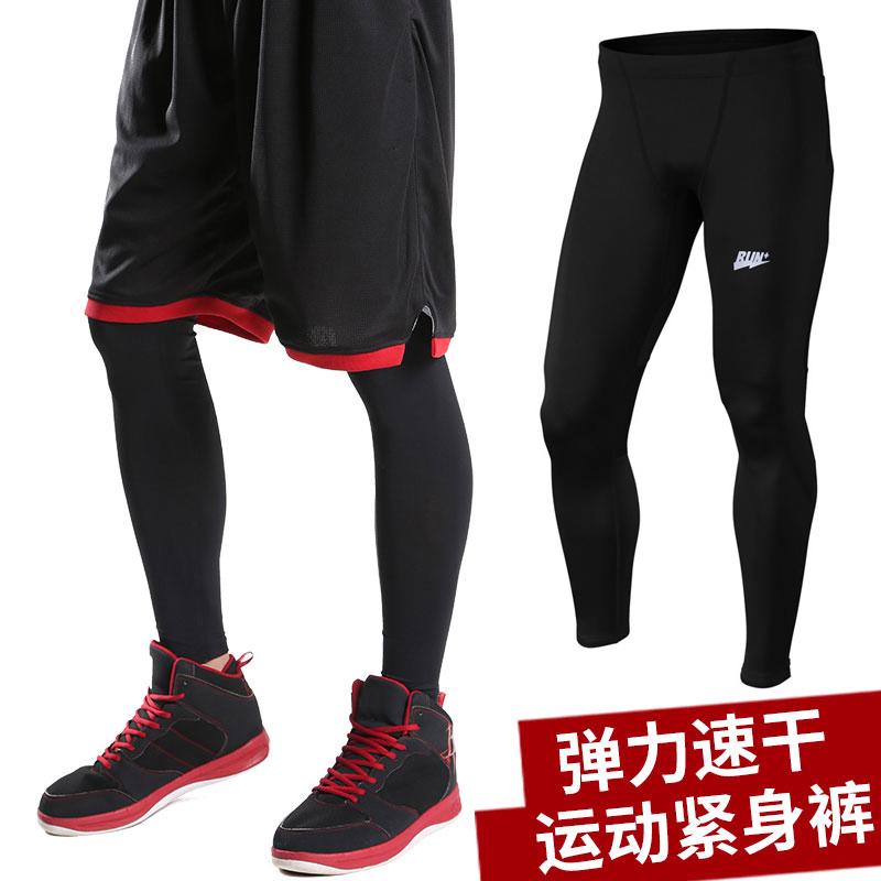 乔丹运动紧身长裤足球跑步训练裤速干篮球打底裤压缩弹力健身裤男新品上市 透气舒适