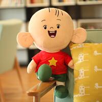 大耳朵图图儿童布娃娃男生女孩睡觉抱的公仔毛绒玩具玩偶